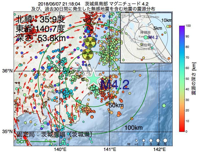 地震震源マップ:2018年06月07日 21時18分 茨城県南部でM4.2の地震