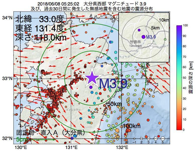 地震震源マップ:2018年06月08日 05時25分 大分県西部でM3.9の地震