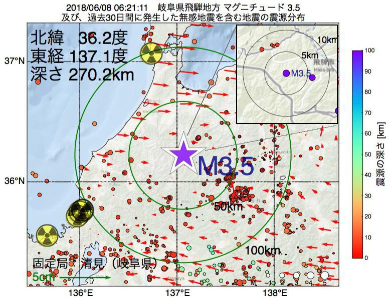 地震震源マップ:2018年06月08日 06時21分 岐阜県飛騨地方でM3.5の地震