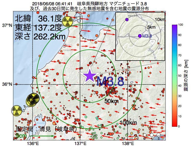地震震源マップ:2018年06月08日 06時41分 岐阜県飛騨地方でM3.8の地震
