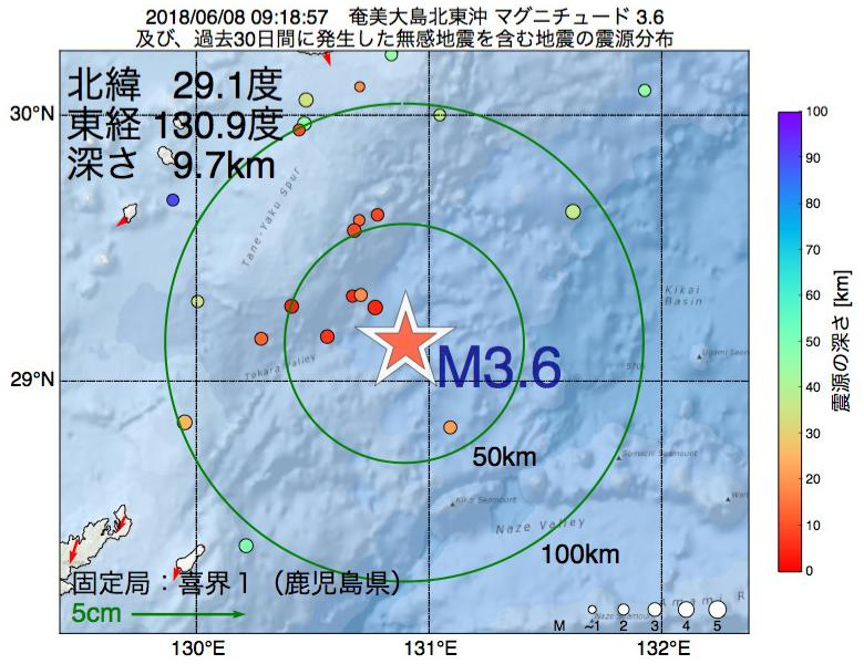 地震震源マップ:2018年06月08日 09時18分 奄美大島北東沖でM3.6の地震