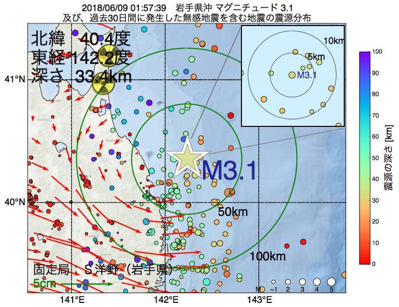 地震震源マップ:2018年06月09日 01時57分 岩手県沖でM3.1の地震