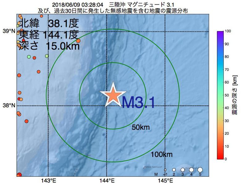 地震震源マップ:2018年06月09日 03時28分 三陸沖でM3.1の地震