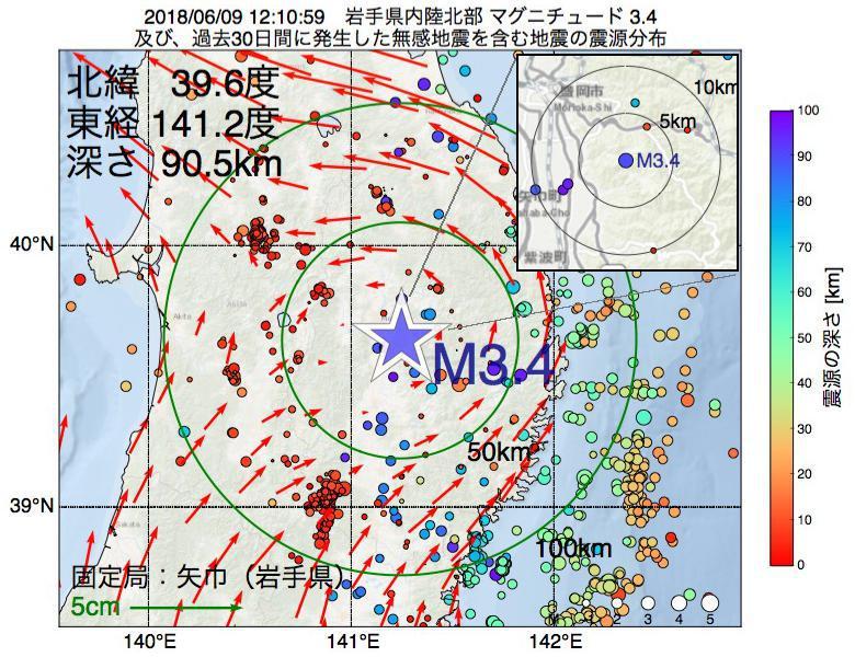 地震震源マップ:2018年06月09日 12時10分 岩手県内陸北部でM3.4の地震