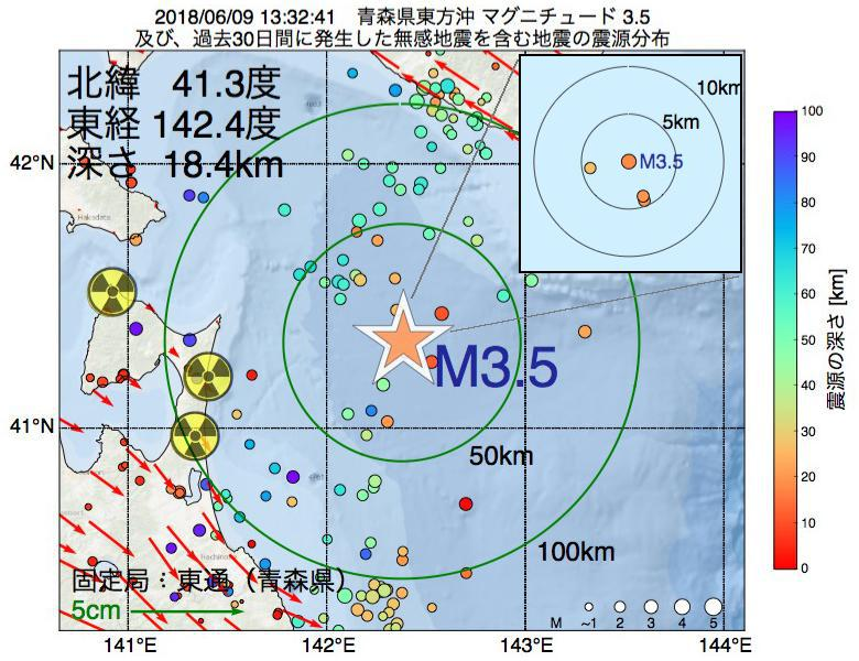 地震震源マップ:2018年06月09日 13時32分 青森県東方沖でM3.5の地震