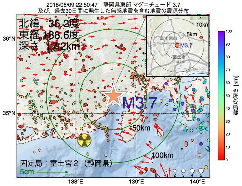 地震震源マップ:2018年06月09日 22時50分 静岡県東部でM3.7の地震