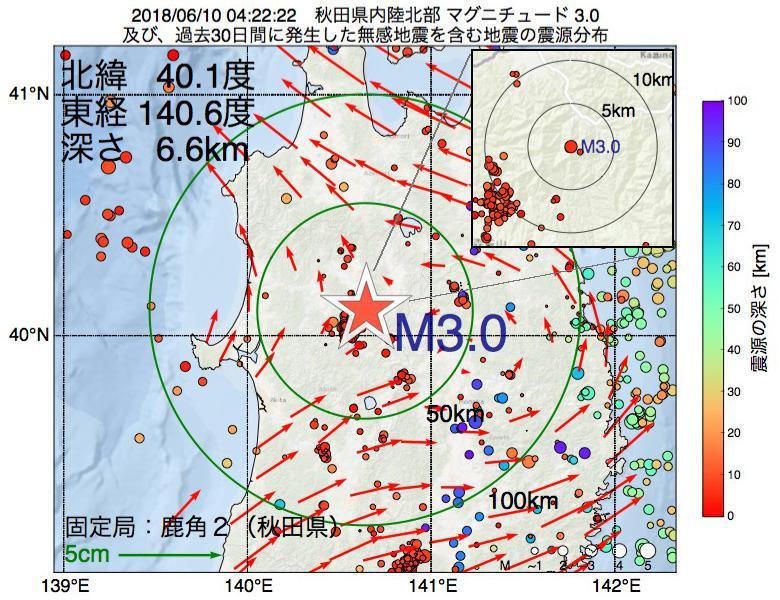 地震震源マップ:2018年06月10日 04時22分 秋田県内陸北部でM3.0の地震