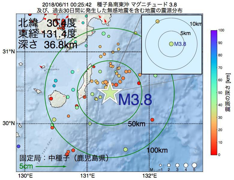 地震震源マップ:2018年06月11日 00時25分 種子島南東沖でM3.8の地震
