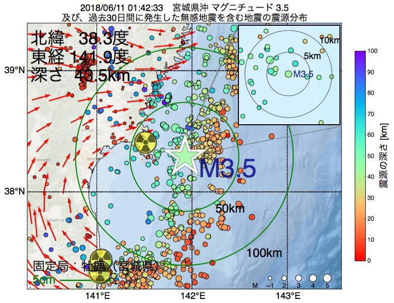地震震源マップ:2018年06月11日 01時42分 宮城県沖でM3.5の地震