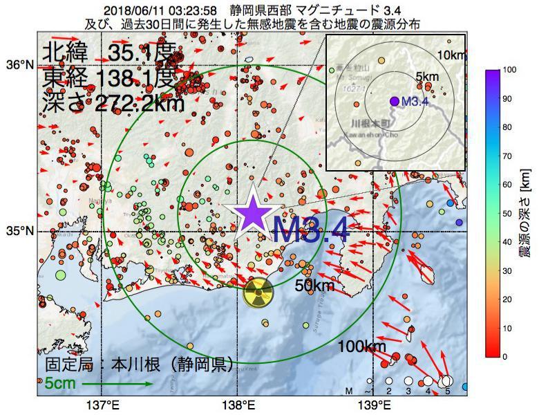 地震震源マップ:2018年06月11日 03時23分 静岡県西部でM3.4の地震