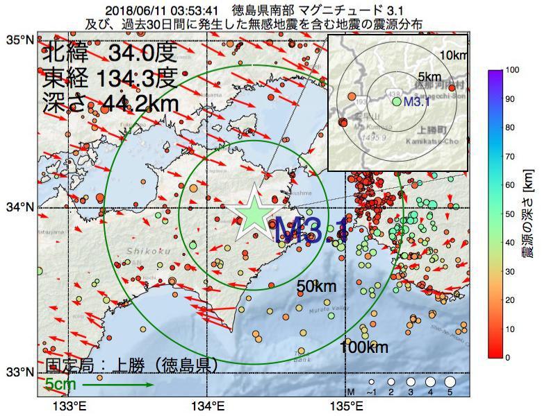 地震震源マップ:2018年06月11日 03時53分 徳島県南部でM3.1の地震