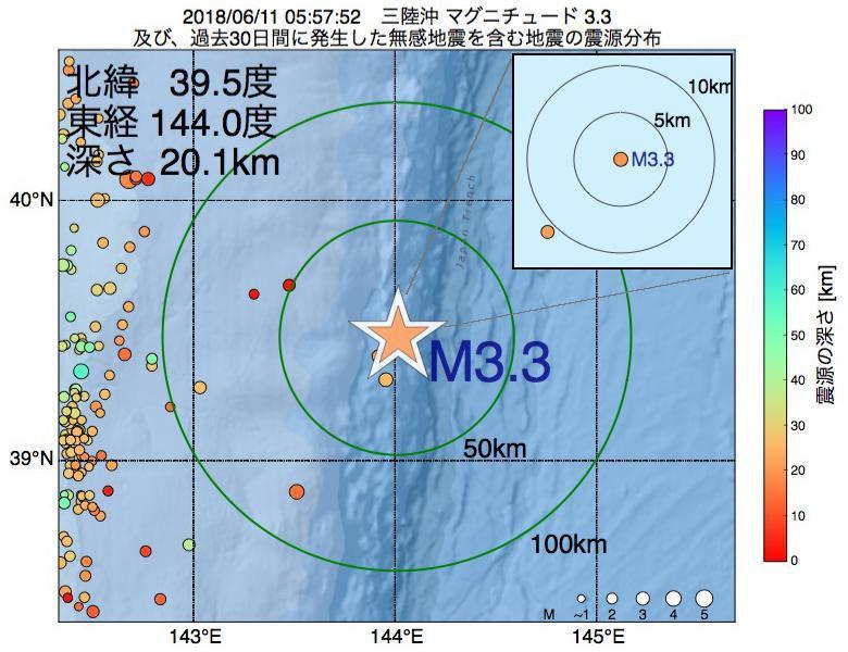 地震震源マップ:2018年06月11日 05時57分 三陸沖でM3.3の地震