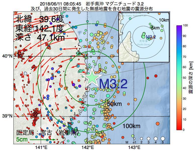 地震震源マップ:2018年06月11日 08時05分 岩手県沖でM3.2の地震