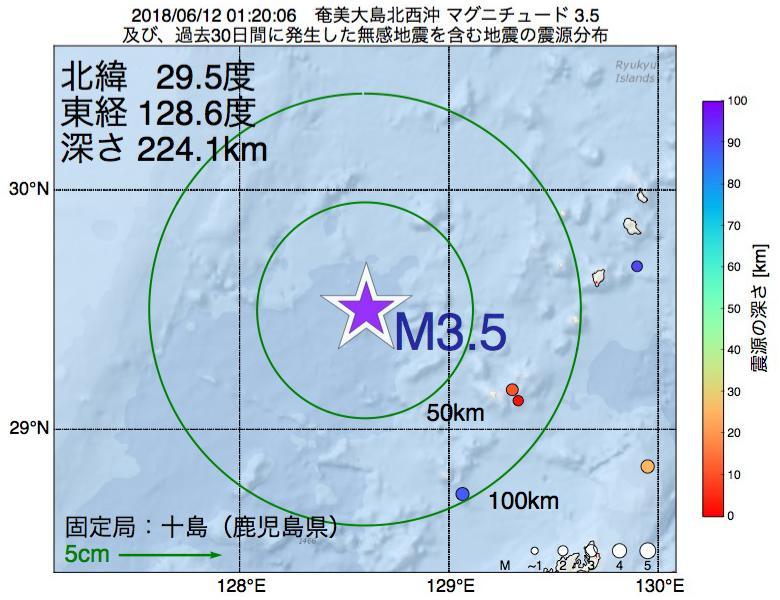 地震震源マップ:2018年06月12日 01時20分 奄美大島北西沖でM3.5の地震