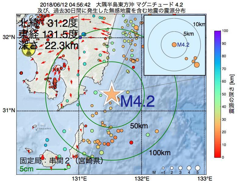 地震震源マップ:2018年06月12日 04時56分 大隅半島東方沖でM4.2の地震