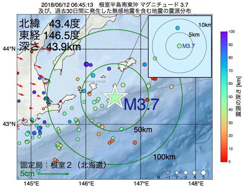 地震震源マップ:2018年06月12日 06時45分 根室半島南東沖でM3.7の地震