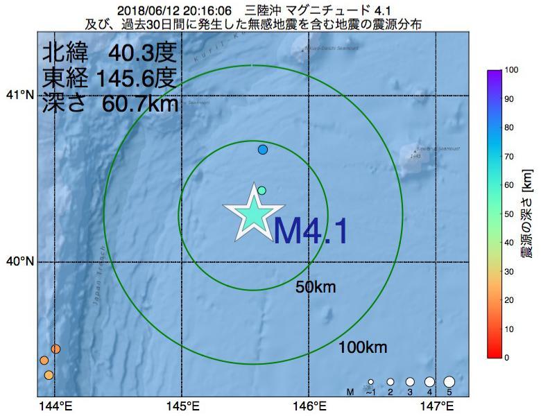 地震震源マップ:2018年06月12日 20時16分 三陸沖でM4.1の地震
