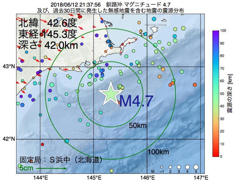 地震震源マップ:2018年06月12日 21時37分 釧路沖でM4.7の地震