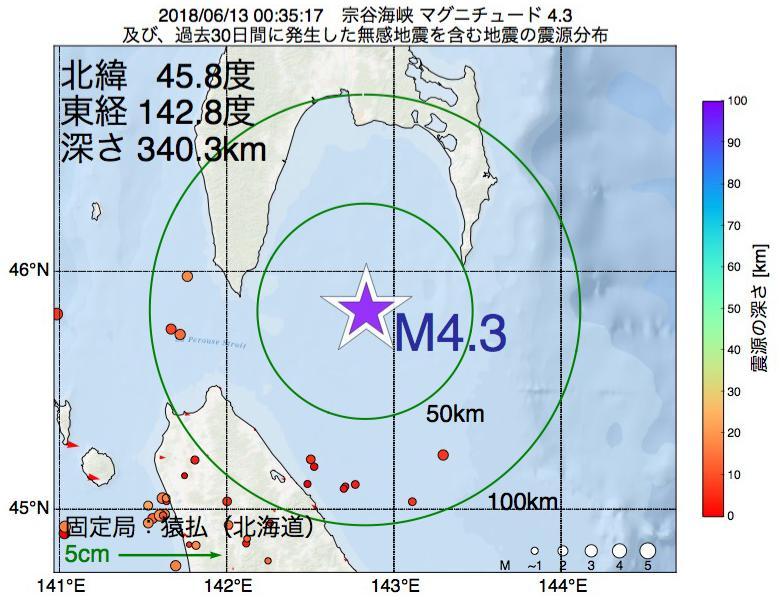 地震震源マップ:2018年06月13日 00時35分 宗谷海峡でM4.3の地震