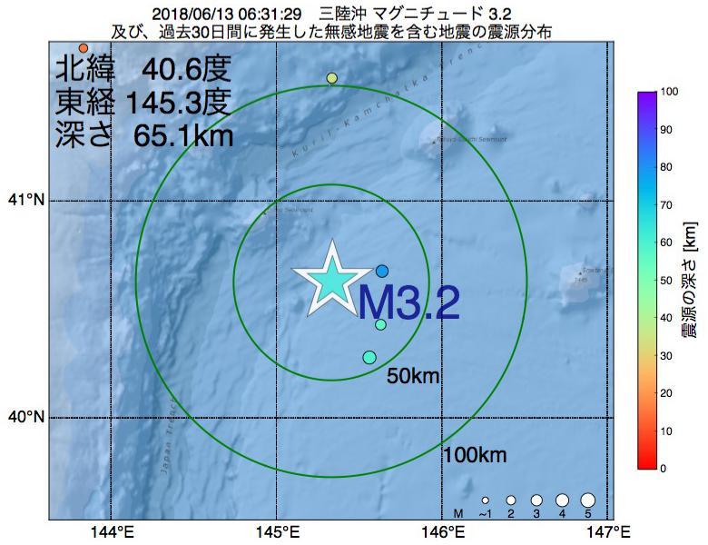 地震震源マップ:2018年06月13日 06時31分 三陸沖でM3.2の地震
