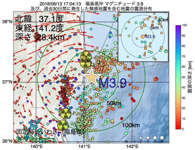 地震震源マップ:2018年06月13日 17時04分 福島県沖でM3.9の地震