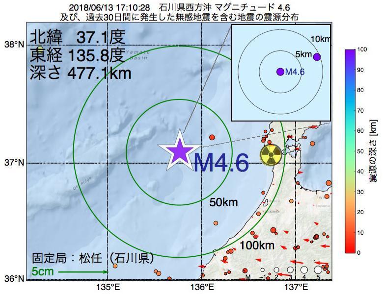 地震震源マップ:2018年06月13日 17時10分 石川県西方沖でM4.6の地震