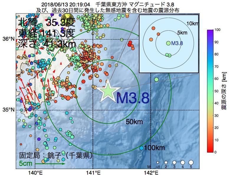 地震震源マップ:2018年06月13日 20時19分 千葉県東方沖でM3.8の地震