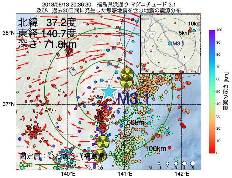 地震震源マップ:2018年06月13日 20時36分 福島県浜通りでM3.1の地震