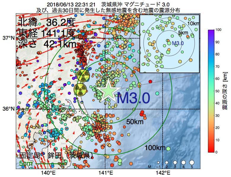 地震震源マップ:2018年06月13日 22時31分 茨城県沖でM3.0の地震