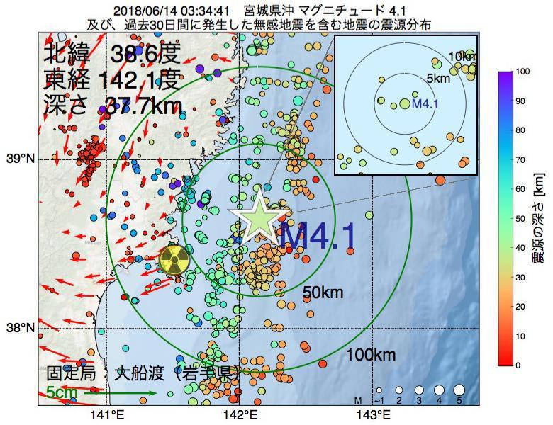 地震震源マップ:2018年06月14日 03時34分 宮城県沖でM4.1の地震