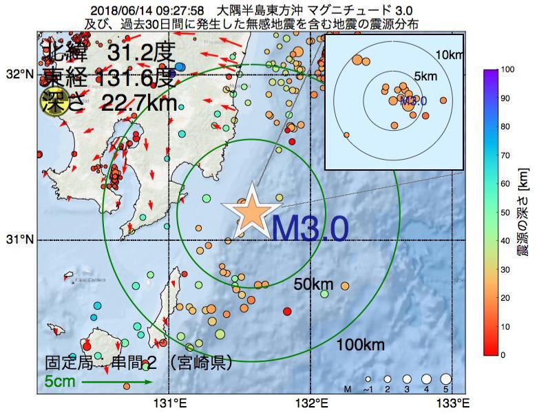 地震震源マップ:2018年06月14日 09時27分 大隅半島東方沖でM3.0の地震