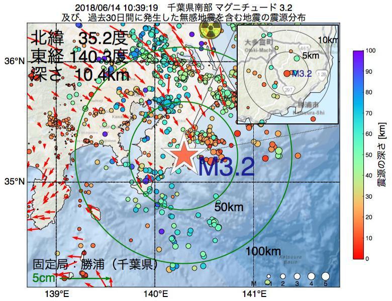 地震震源マップ:2018年06月14日 10時39分 千葉県南部でM3.2の地震
