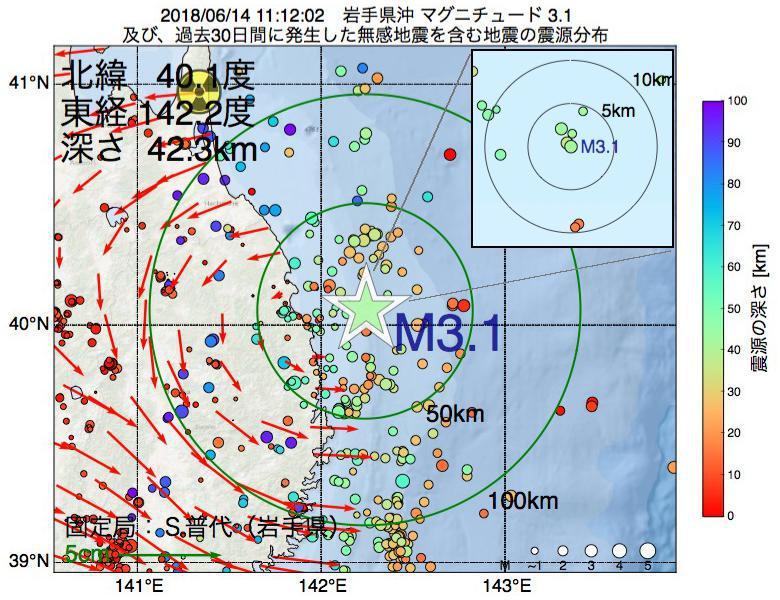 地震震源マップ:2018年06月14日 11時12分 岩手県沖でM3.1の地震