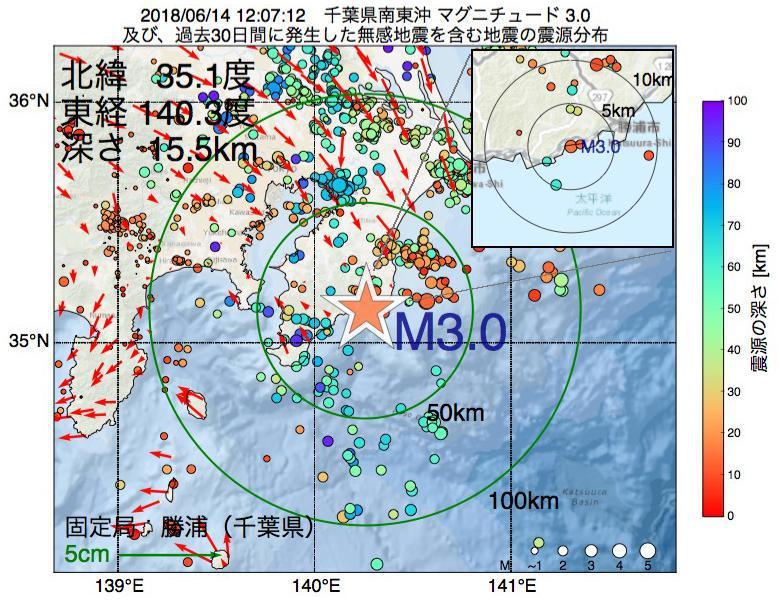地震震源マップ:2018年06月14日 12時07分 千葉県南東沖でM3.0の地震