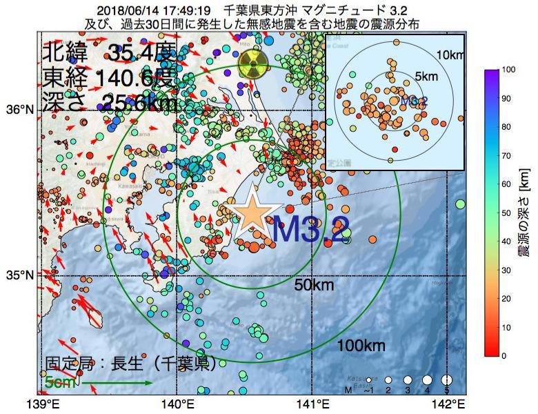 地震震源マップ:2018年06月14日 17時49分 千葉県東方沖でM3.2の地震