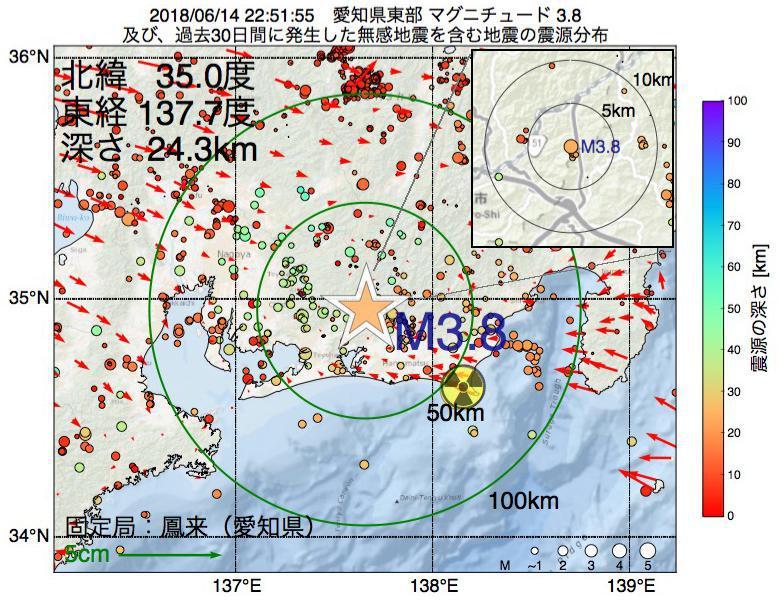 地震震源マップ:2018年06月14日 22時51分 愛知県東部でM3.8の地震