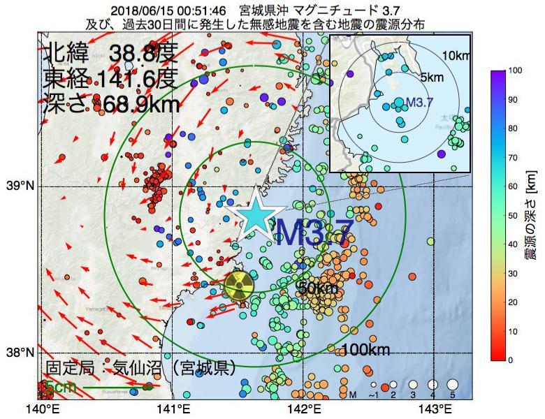 地震震源マップ:2018年06月15日 00時51分 宮城県沖でM3.7の地震