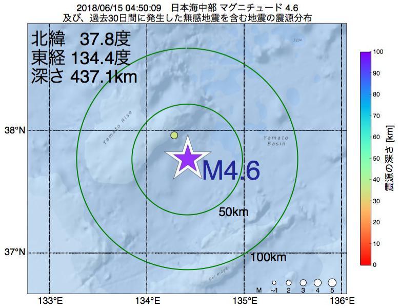 地震震源マップ:2018年06月15日 04時50分 日本海中部でM4.6の地震