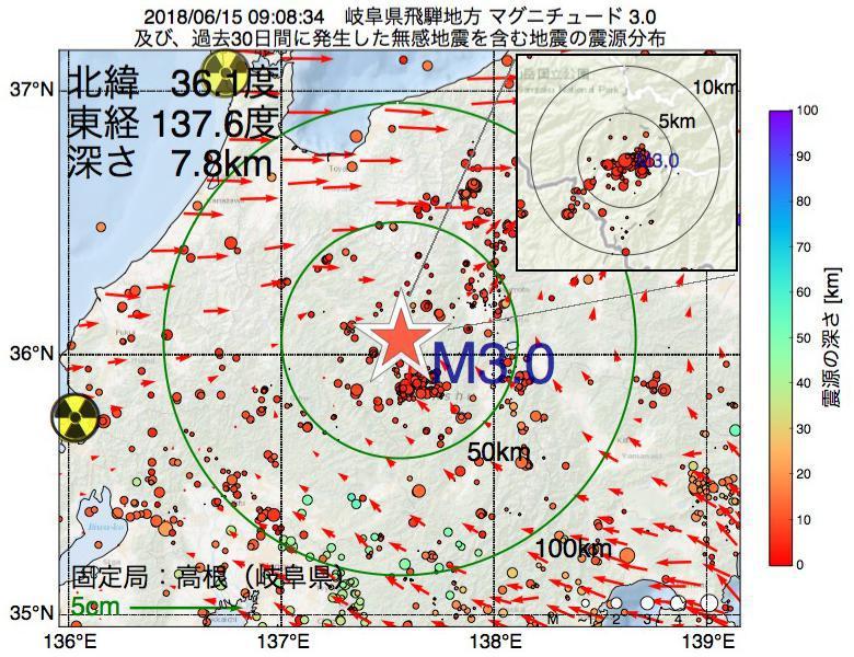 地震震源マップ:2018年06月15日 09時08分 岐阜県飛騨地方でM3.0の地震