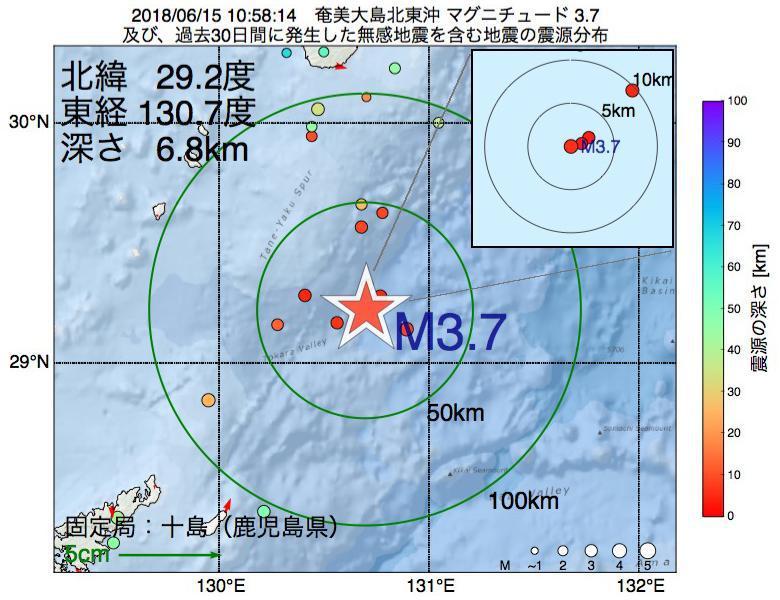 地震震源マップ:2018年06月15日 10時58分 奄美大島北東沖でM3.7の地震