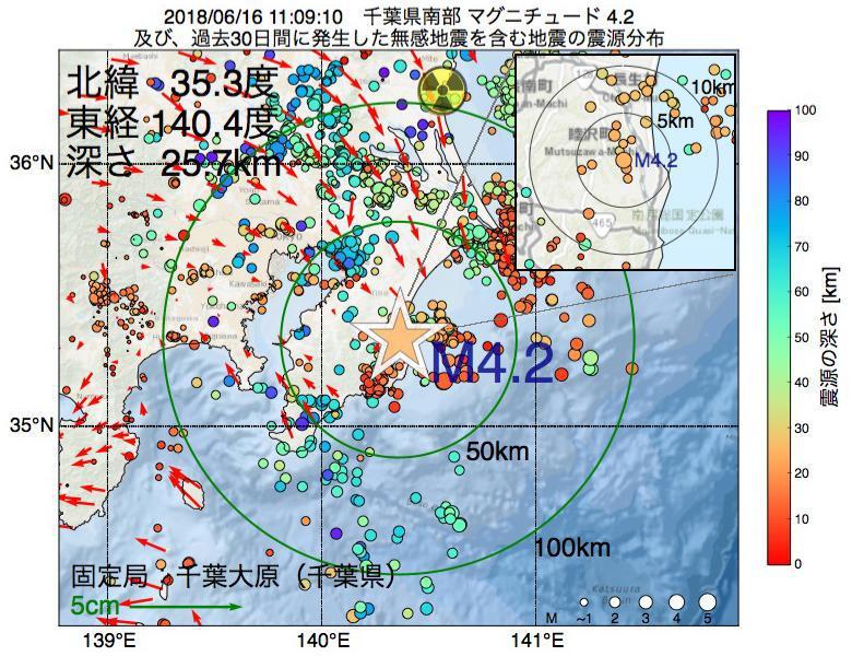 地震震源マップ:2018年06月16日 11時09分 千葉県南部でM4.2の地震