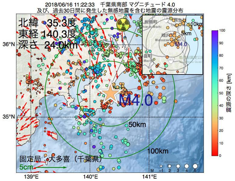 地震震源マップ:2018年06月16日 11時22分 千葉県南部でM4.0の地震