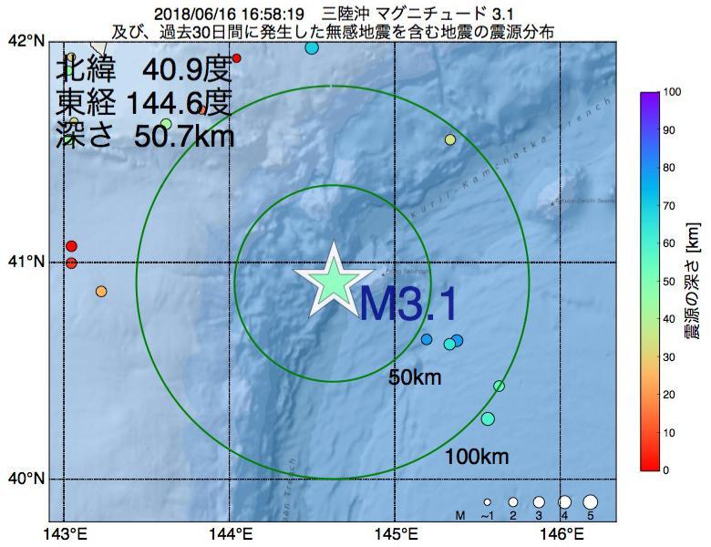 地震震源マップ:2018年06月16日 16時58分 三陸沖でM3.1の地震