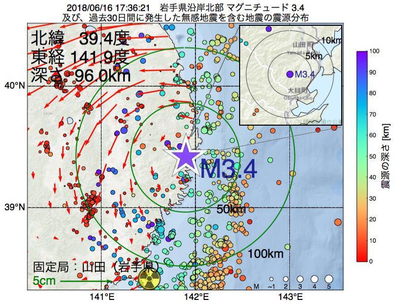 地震震源マップ:2018年06月16日 17時36分 岩手県沿岸北部でM3.4の地震