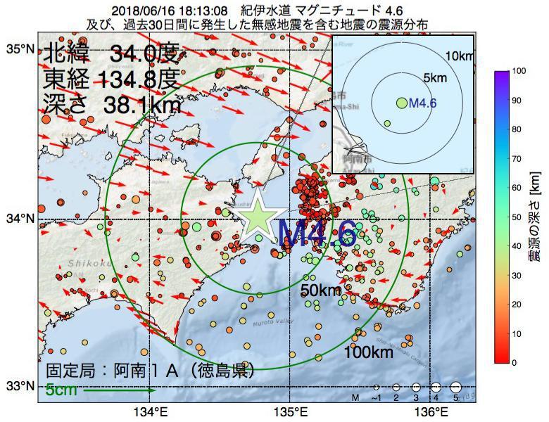 地震震源マップ:2018年06月16日 18時13分 紀伊水道でM4.6の地震