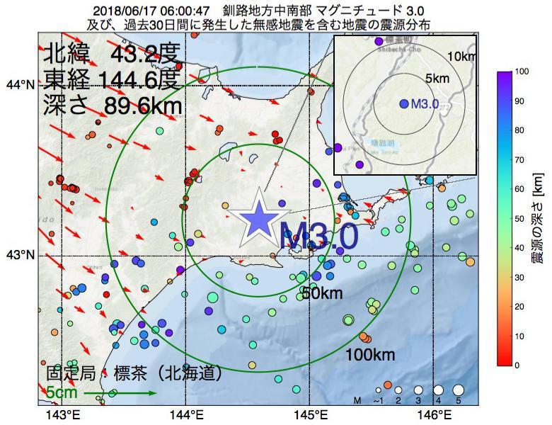 地震震源マップ:2018年06月17日 06時00分 釧路地方中南部でM3.0の地震