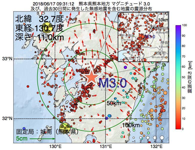 地震震源マップ:2018年06月17日 09時31分 熊本県熊本地方でM3.0の地震
