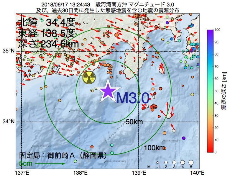 地震震源マップ:2018年06月17日 13時24分 駿河湾南方沖でM3.0の地震