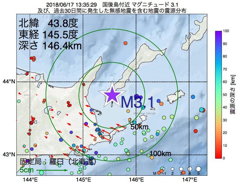地震震源マップ:2018年06月17日 13時35分 国後島付近でM3.1の地震