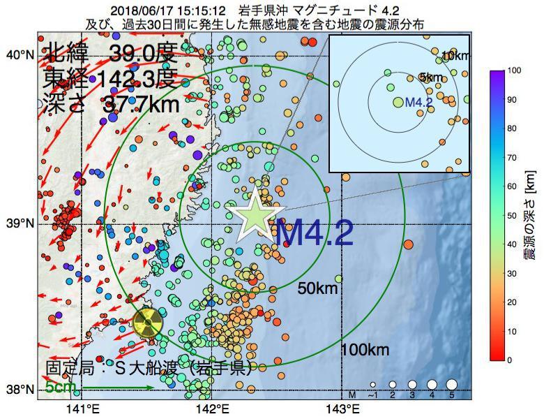 地震震源マップ:2018年06月17日 15時15分 岩手県沖でM4.2の地震
